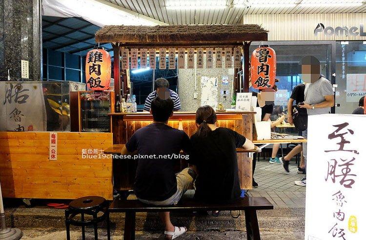 至膳魯肉飯-古早味小吃.逢甲夜市深夜食堂.宵夜場為主.台北知名老店雙連街魯肉飯再開出來的小攤販