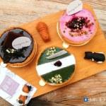 蒔初甜點Originl'a Tart&Dessert