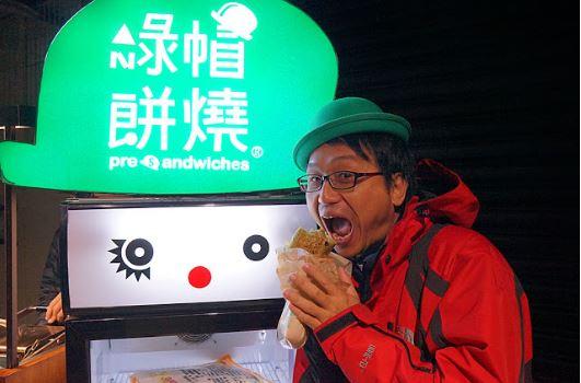 熱血採訪│深夜11點開賣的綠帽燒餅,深夜吃綠燒餅戴綠帽喝綠豆漿一臉綠光光