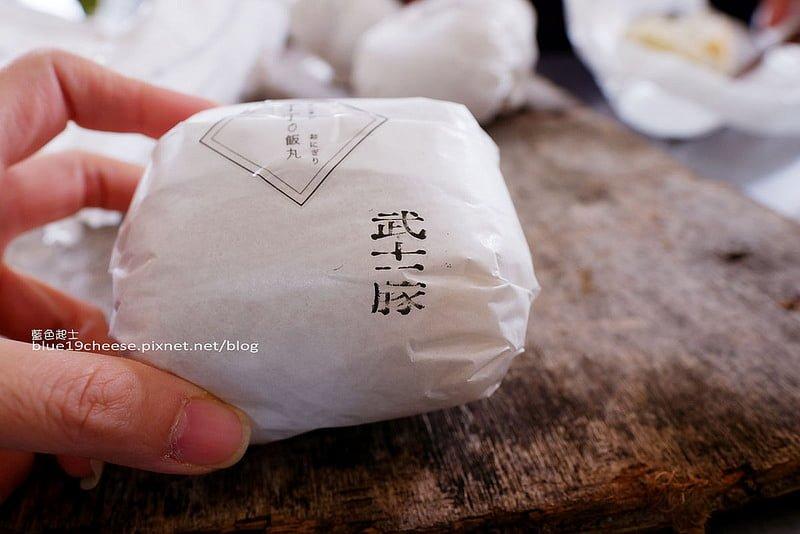 丁丁飯丸-台中文青飯糰.飯糰口味都有自己的名字特色.教師新村和日出土鳳梨酥旁.新光三越和秋紅谷斜對面