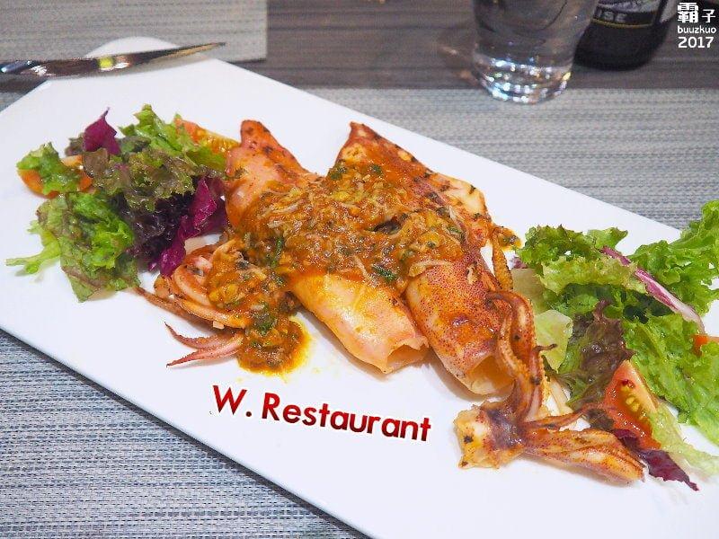 【熱血採訪】W.Restaurant高雅餐酒館,燈光美氣氛佳,美味佳餚配精釀啤酒,情人節大餐首選~