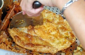2017 03 01 204312 - 超三代蔥油餅│草悟道旁美食,外酥、皮Q還有超香醬料加炸蛋,台味下午茶就是這一味!