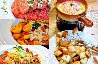 台中美食|波西塔諾義式小館--三色起司鍋超好吃!@西區 忠誠街