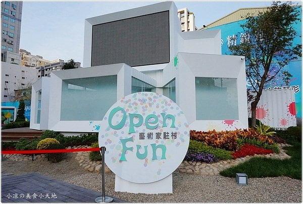 OpenFun 藝術家駐村║台中新景點。免費入園!文創藝術新空間,IG打卡新熱點!夢幻的白色貨櫃,就是要讓你拍不停~