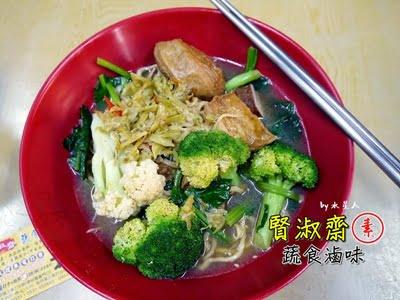 2017 04 28 104100 - 台中素食有什麼好吃的?12間台中素食料理懶人包