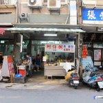 台中 第五市場│蚵仔粥,在地人的好口味, 除了蚵仔粥,肉捲、紅燒肉也是必點