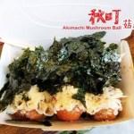 台中西區│秋町菇菇燒,素食版章魚燒!包了杏鮑菇的手作小丸子