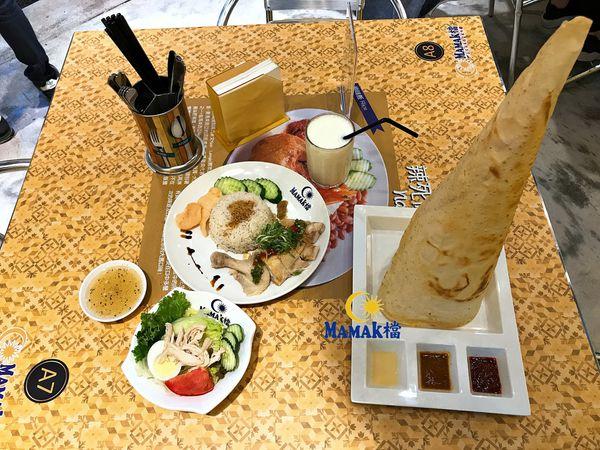 台中西區 Mamak檔 馬來西亞料理,平價美味的南洋風味飄進勤美商圈,招牌塔餅高聳吸睛,近勤美商圈、廣三SOGO