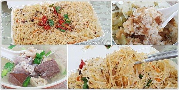 台灣小吃│在地元氣早午餐、炒麵、炒米粉、滷肉飯通通25元、綜合湯只要35元
