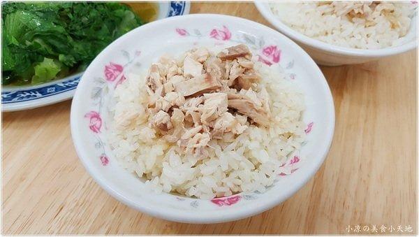小林雞肉飯│食尚玩家推薦,在地傳統好滋味,火雞肉飯與虱目魚肚丸,傳承台灣美食饗宴