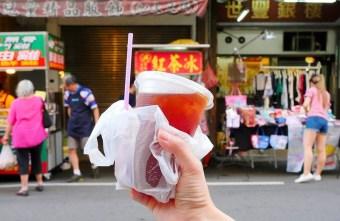 2017 08 26 013535 - 洪紅茶冰│全年無休人氣紅茶冰,早上七點開賣天天都很多人買