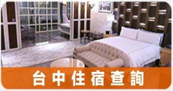 2017 09 18 161533 - 台中寵物美容推薦│沙鹿區寵物美容攻略懶人包