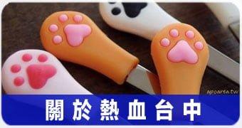 2017 09 18 161543 - 台中寵物美容推薦│沙鹿區寵物美容攻略懶人包