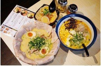 2017 10 30 012428 - 雷亭日式拉麵 — 肉片蓋滿整個碗的大盛豚丼,每天限量10碗!!