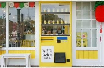 2017 11 08 005235 - Mr. Cookie 貓║餐廳?販賣機? 新IG打卡熱點!平價義式料理可外帶、外送(寵物友善餐廳)