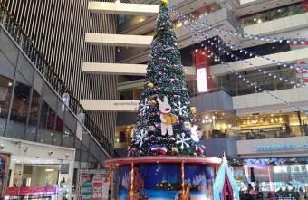 大魯閣新時代購物中心 全台最高的室內聖誕樹 麗莎和卡斯柏聖誕派對