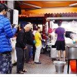 阿清香菇肉燥飯、當歸鴨 | 傍晚才營業,在地人推薦的宵夜美食