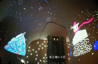 2017 12 23 144616 - 臺中國家歌劇院繽紛聖誕夢,魔幻隧道添童趣胡桃鉗娃娃換裝秀,文末有完整影片
