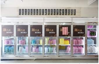 2018 01 01 153243 - 東海蓮心冰雞爪凍 — 雞爪凍、平價滷味、蓮心冰