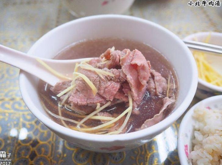 2018 01 07 154102 - 台南牛肉湯有什麼好吃的?18家台南牛肉湯懶人包