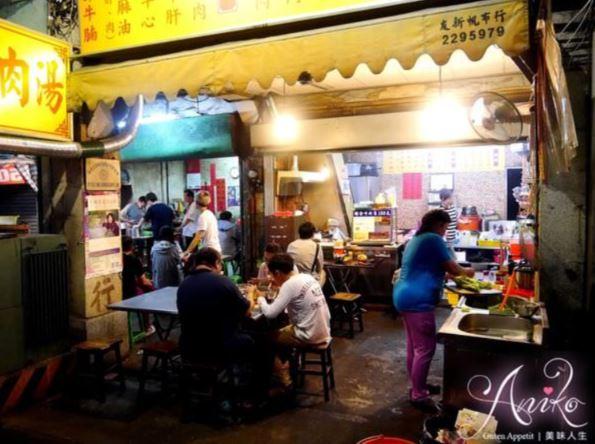 2018 01 07 155340 - 台南牛肉湯有什麼好吃的?18家台南牛肉湯懶人包