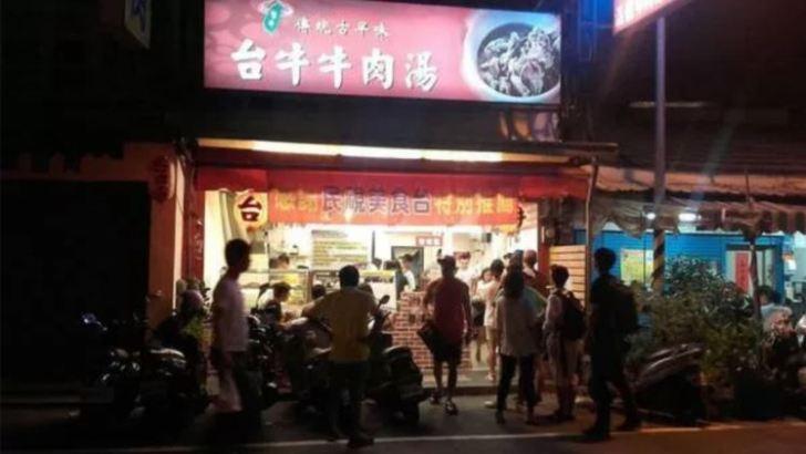 2018 01 07 180107 - 台南牛肉湯有什麼好吃的?18家台南牛肉湯懶人包