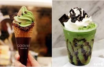 2018 01 25 121056 - GODIVA抹茶巧克力霜淇淋首賣,台中大遠百店期間限定