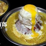 台中咖哩飯|搞宵郎-一中巷弄美食