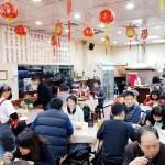 御饌臻品|台中南屯合菜與麵點料理通通有的中式餐廳,尖峰用餐時段座無虛席最好提早到~