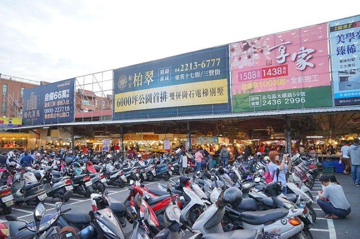 台中黃昏市場│佔地超大攤位超多的新光黃昏市場攻略,攤位試吃不手軟