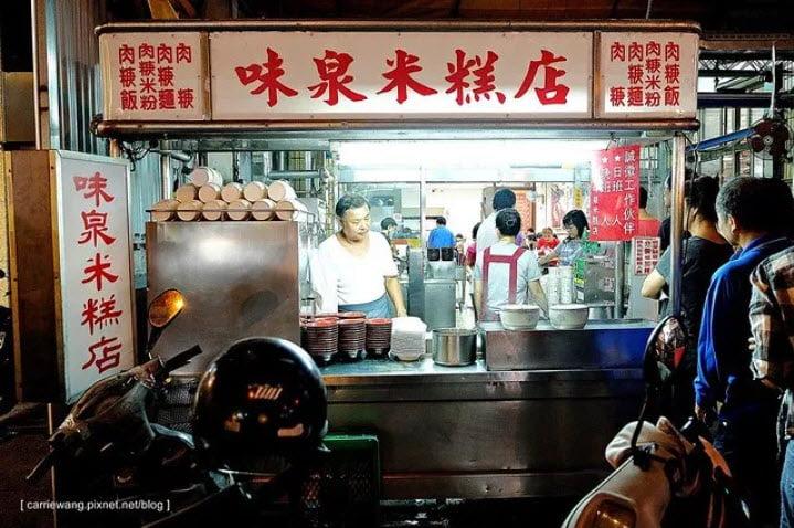2020 09 11 200502 - 台中南區有什麼好吃的?31家台中南區美食餐廳