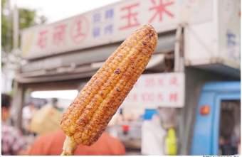 2018 04 18 000500 - 旱溪夜市石頭王旋轉碳烤玉米 | 一支35元好便宜,加點辣更好吃