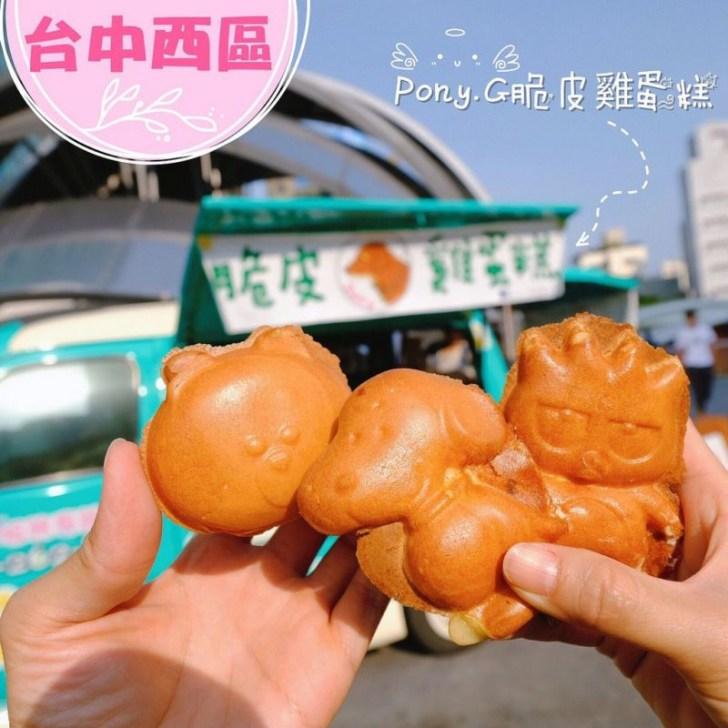 2018 04 20 143550 - 2018台中行動餐車攻略│17間行動餐車美食懶人包