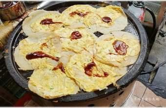 2018 06 28 155938 - 南屯老街美食│無名傳統早餐人潮大爆滿,一次煎8塊煎不完的手工蛋餅,晚來就吃不到