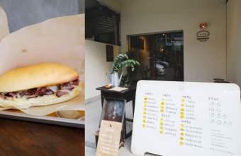 2018 07 03 124101 - 春丸街辺店 新商品將近三十種口味,有鹹食也有甜麵包,早上7點半就吃的到