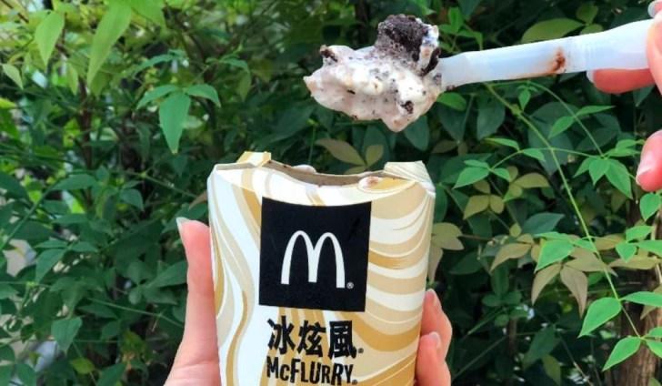 2018 07 05 015150 - 麥當勞菜單│大麥克買一送一、麥當勞門市活動優惠資訊整理
