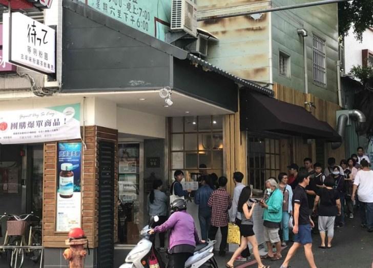 2018 07 16 204630 - 台南新景點│海安路街道美術館plus將於8月18日盛大開幕