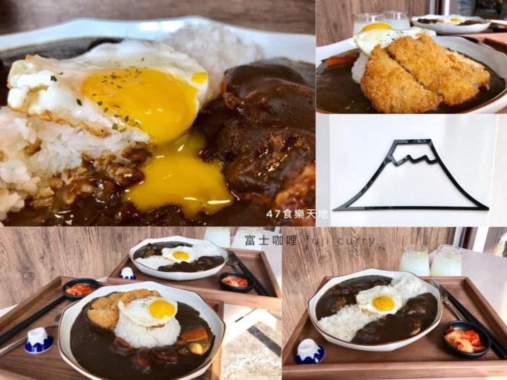 2018 08 05 162348 - 台北咖哩飯有什麼好吃的?15間台北咖哩飯懶人包