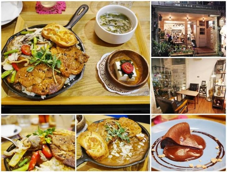 2018 08 05 163125 - 台北咖哩飯有什麼好吃的?15間台北咖哩飯懶人包