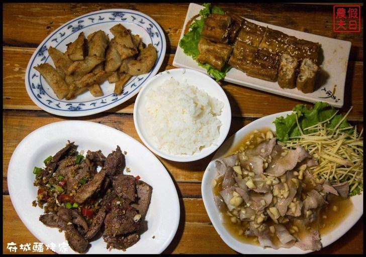 2018 08 06 153132 - 台南火車站美食有哪些?10間台南火車站公車附近美食餐廳懶人包
