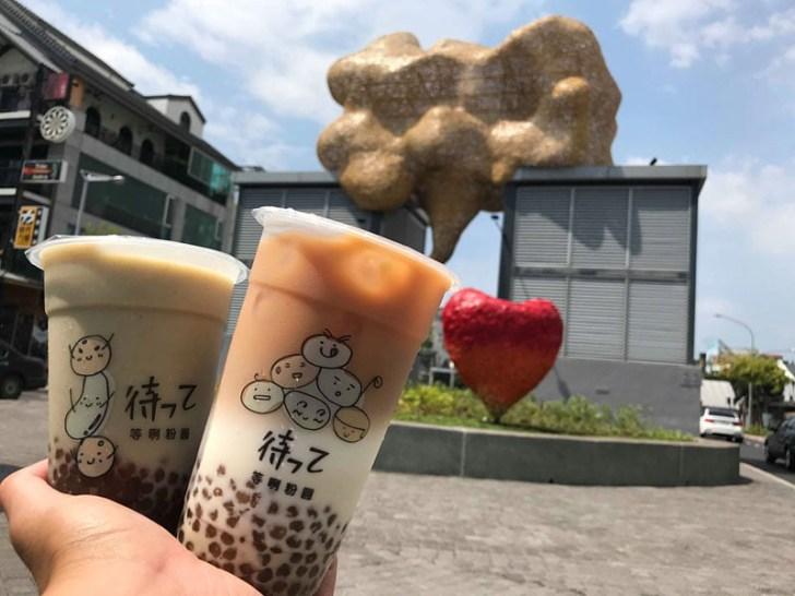 2018 08 15 172024 - 台南新景點│海安路街道美術館plus將於8月18日盛大開幕