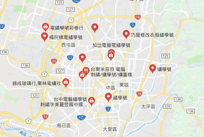 2018 08 20 162917 - 台中繡學號哪裡去?15間台中繡學號資訊彙整