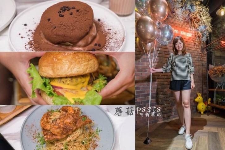 2018 08 21 174343 - 東海美食有什麼好吃的?20間東海美食懶人包