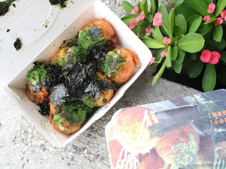 2018 08 30 143606 - 台中素食有什麼好吃的?12間台中素食料理懶人包