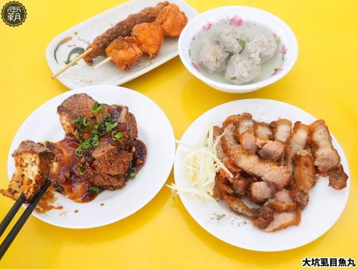2018 09 23 235153 - 東山路美食小吃有哪些?8間台中東山路美食餐廳懶人包