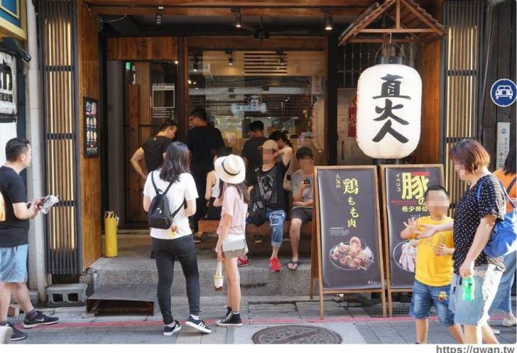 2018 10 09 205333 - 台北美食餐廳推薦│台北捷運美食小吃懶人包2019.4更新
