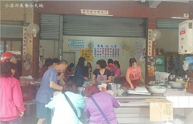 2018 10 26 211402 - 台中太平美食懶人包總整理│28間太平餐廳食記