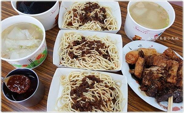 2018 10 30 153111 - 台中素食有什麼好吃的?12間台中素食料理懶人包