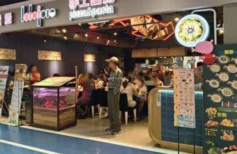 菈菈百匯廚坊豐原家樂福店 260元起披薩 烤雞腿 炸薯條 飲料 甜點無限吃到飽