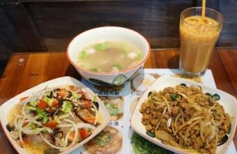 2018 11 13 102033 - 台中南屯︱一個人也能輕鬆吃泰式料理 泰粉味泰國米粉湯